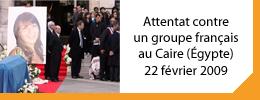 AFVT_Caire_2009_Bouton_Attentat