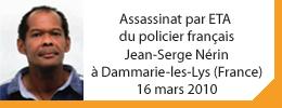 AFVT_Dammarie-les-lys_2010_Bouton_Attentat