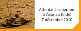 AFVT_Varanasi_2010_Bouton_Attentat1