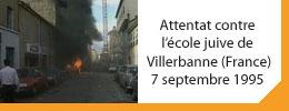 AFVT_Villeurbanne_1995_Bouton_Attentat