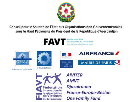 Frise-Sponsors-et-partenaires-v2-1-500